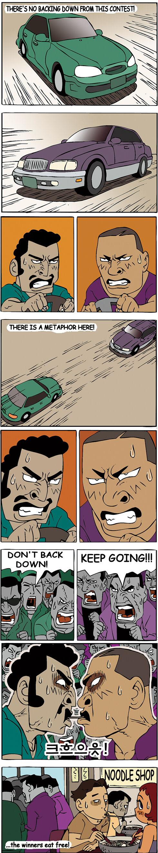 Kartun Lucu Hernandis Blog Page 4